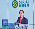 Thumb_serial_system_article_source_from_the_straits_times