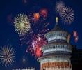 Thumb_china_article_source_from_china_highlights