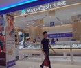 Thumb_maxi-cash_northpoint_store_front